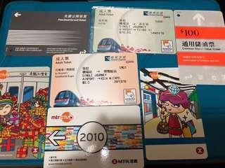 MTR 紀念票 一set