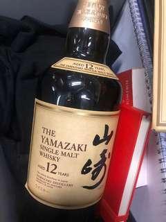 Yamazaki 12 with box
