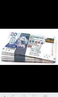 AF238610-91 / HSBC $20 Money Note