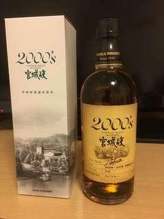 日本 宮城峽 2000 威士忌