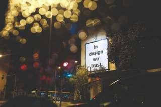 海報設計傳單設計