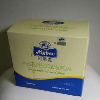 Mybee Disposable Breast Pad, BNIB, Sealed
