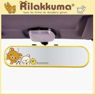 (Last one 限售3日) 鬆弛熊 Rilakkuma 輕鬆小熊 懶懶熊車用後視鏡 倒後鏡