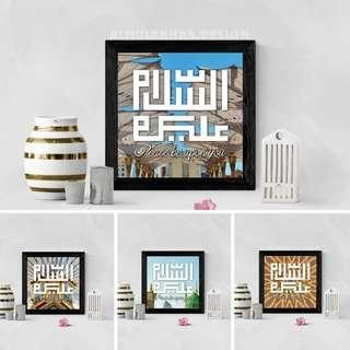 Assalaamu'alaikum Salam Wall Art Frame - Madinah Background Theme
