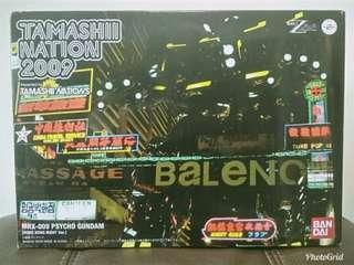 全新 日版 Gundam Fix 重高達 1002 Psycho Tamashii Nation 香港 超合金 限定版 metal build robot 魂
