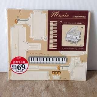 🚚 音樂🎵造型文具盒-白琴🎹