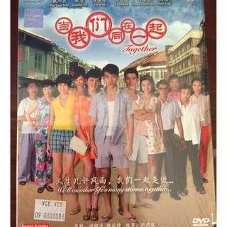 Together. DVD set