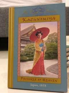 Kazunomiya : Prisoner of Heaven (The Royal Diaries)