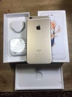 Iphone 6s plus 64gb Gold Fullset Ex inter mulus bisa COD