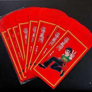 正版龍虎門利是封8個 及 正版龍虎門人物咭及月曆咭共4張。