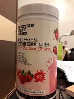 🚚 Benetein 低脂草莓蔬果乳清蛋白飲 (750g/罐)