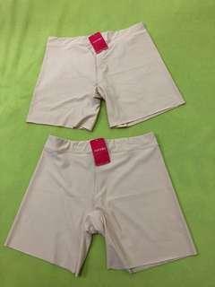 Underwear (model Boxshort)