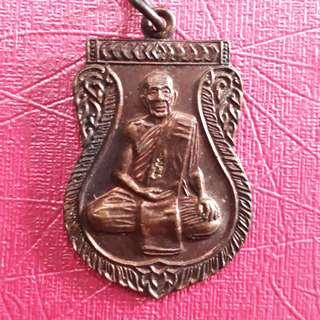 BE 2518 Old Thai Amulet (Copper)