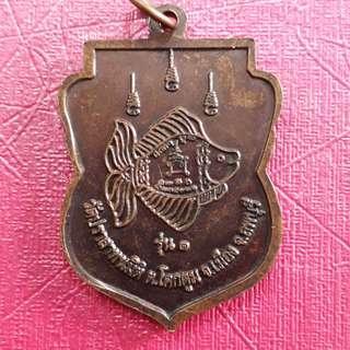 Old Thai Amulet (Copper)