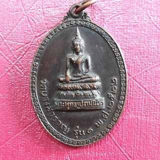 BE 2522 Old Thai Amulet (Copper)