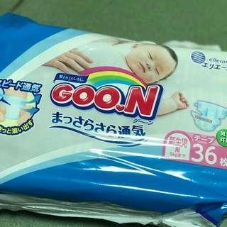 大王coon 尿布 nb