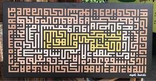 Kufi Square