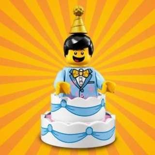 LEGO 71021 : Minifigures Series 18 - Birthday Cake Guy