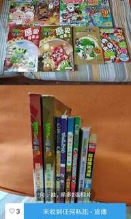 小朋友書籍
