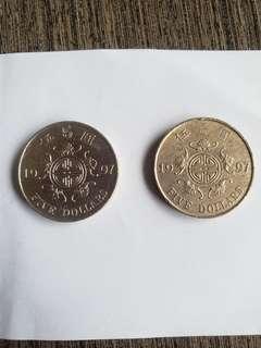 97 年第一批硬幣