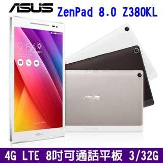 ASUS ZenPad 8.0 Z380KL 8吋平板 4G平板 LTE平板 32GB 4G通話平板 大螢幕平板 八核心 平板電腦 8吋觸控螢幕 追劇平板 華碩平板【華碩原廠公司貨《拆封福利品》出貨商保固三個月】