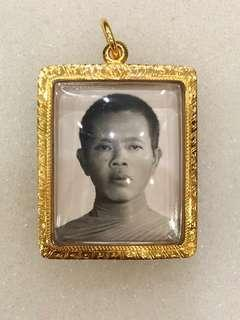 LP Koon B.E 2516 Roop Tai