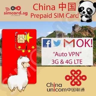 🚚 🇨🇳 China, 🇲🇴 Macau, 🇭🇰 Hong Kong Prepaid Data SIM Card (3G & 4G LTE Speed)