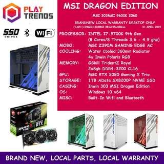ESPORTS STARTER 60M WIFI WORK GAMING PC NEXUSM RYZEN 2600 16gb Ram