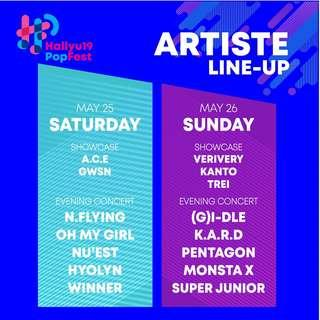WTS HallyuPopFest Showcase for Day 1 and 2