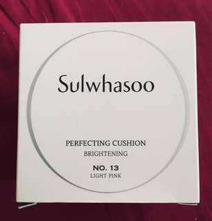 雪花秀 Sulwhasoo perfecting cushion no. 13