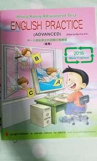 Hong Kong Attainment Test English Practice 中一入學前英文科測驗分類練習