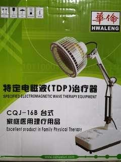 Specified Electromagnetic Wave Therapy Equipment