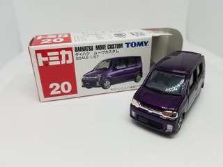 Tomica MOVE 紫