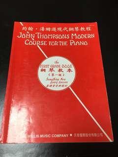 琴書/Piano books/John Thomson Grade 1