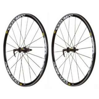 Mavic Cosmic Elite Wheelset Clincher
