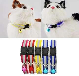 Cat Adjustable Reflective Collar