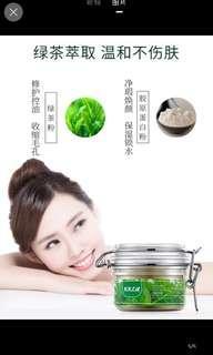 綠茶黑頭面膜