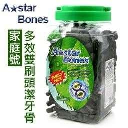 🚚 A-Star Bone 多效雙刷頭潔牙骨 M號 1400G*2