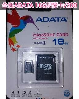 🚚 全新ADATA盒裝16G記憶卡