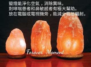 喜馬拉雅山鹽燈 (約5-6磅)
