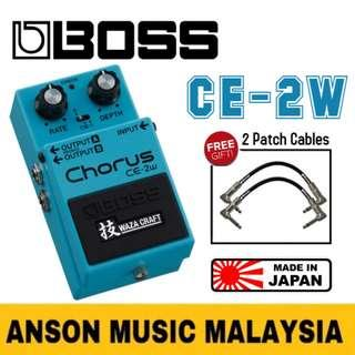 Boss CE-2W Chorus Waza Craft Special Edition Pedal