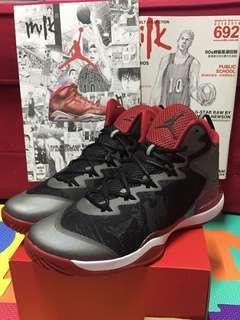 Jordan SuperFly3 x Slam Dunk