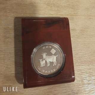 🚚 03羊年央行發行純銀紀念幣1oz