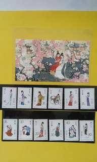 """1981年中国邮票T69""""红楼梦- 金陵十二金钗""""12枚&""""双玉读典""""小型张1枚  1981 T69 China Stamps 1 Set"""