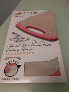 天然谷殼纖維環保砧板