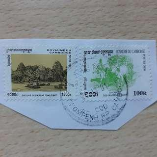 🚚 KHSTM. 1996, 2000 Cambodia Stamps.
