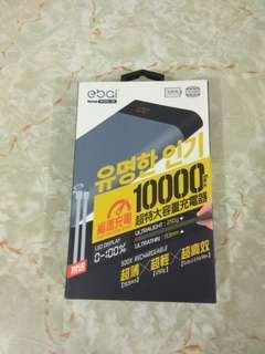 外置充電池 10000 discount