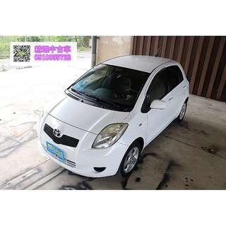 2009年 TOYOTA YARIS 1.5 優質都市小車 代步實用車