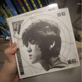 Luhan Reloaded Album China Version