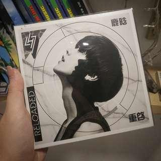 Luhan Reloaded Album International Version